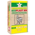 Штукатурка гипсовая Русеан Ecoplast МН (белая), 30 кг