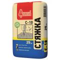 Стяжка для пола цементная СТАРАТЕЛИ С-10, 25 кг