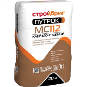 СТРОЙБРИГ ПУТРОК MC 112 клей для блоков