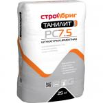 Штукатурка цементная СТРОЙБРИГ ТАНИЛИТ PC-7.5