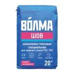 Гипсовая базовая шпатлевка ВОЛМА-ШОВ