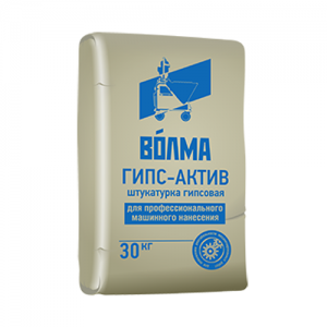 ВОЛМА Гипс-Актив  гипсовая штукатурка машинного нанесения