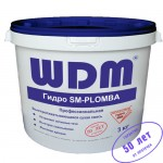 Быстротвередющая гидроизоляця Гидропломба WDM SM-PLOMBA, 3 кг
