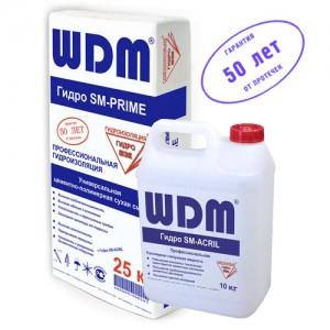Двухкомпонентная гидроизоляция WDM PRIME ACRIL