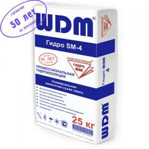 Обмазочная цементная гидроизоляция WDM SM-4