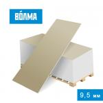 Гипсокартон ВОЛМА 9,5 мм обычный