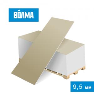 Гипсокартон ГКЛ ВОЛМА 2500*1200*9,5 мм обычный