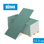 Гипсокартон ВОЛМА 12,5 мм влагостойкий