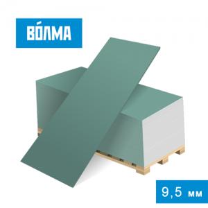 Гипсокартон ГКЛ ВОЛМА 2500*1200*9,5 мм влагостойкий