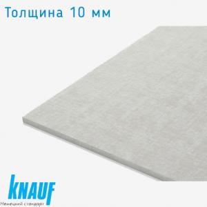 Гипсоволоконный лист КНАУФ-СУПЕРЛИСТ ГВЛВ (1200*2500*10 мм) влагостойкий
